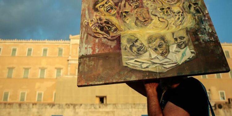 Διαδήλωση στο Σύνταγμα κατά της μάσκας και του εμβολίου για τον κορωνοϊό – Μικρή ένταση
