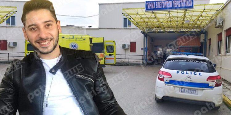 Σοκ στην Αμαλιάδα: «Έσβησε» μπροστά στον πατέρα του ο 31χρονος Κώστας Καραμέρος